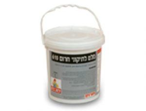 Quick Drying Mortar (Cement)